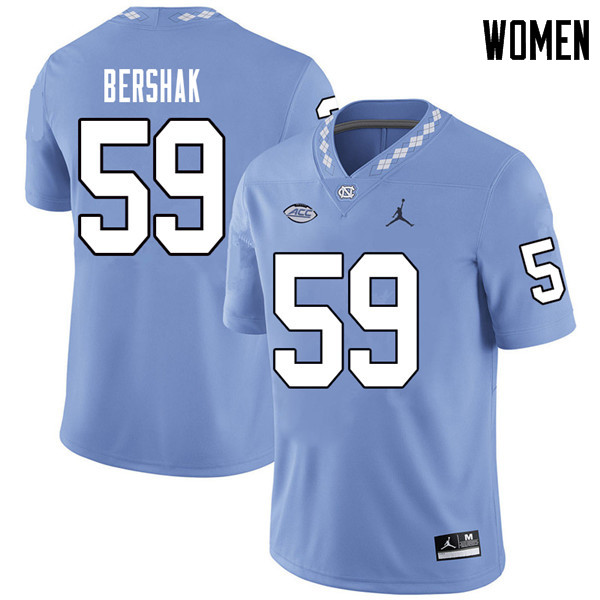 Jordan Brand Women #59 Andy Bershak North Carolina Tar Heels College Football Jerseys Sale-Carolina